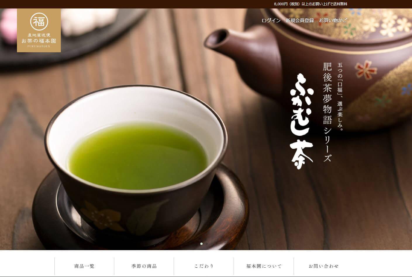 飲み すぎ 緑茶